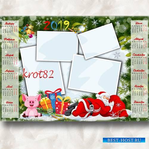 Новогодний календарь на 2019 год с Дедом  Морозом и поросенком – С праздником