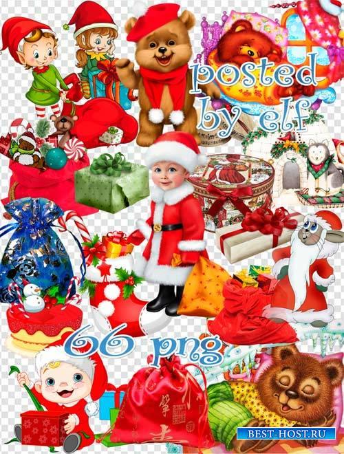 Новогодние персонажи, рождественские эльфы, подарки - клипарт в PNG