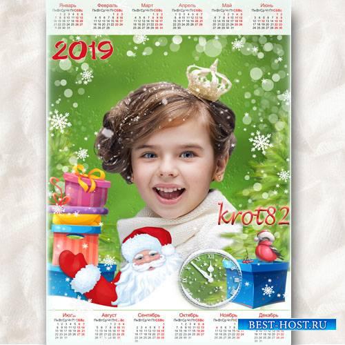 Новогодний календарь на 2019 год – Дед Мороз с подарками
