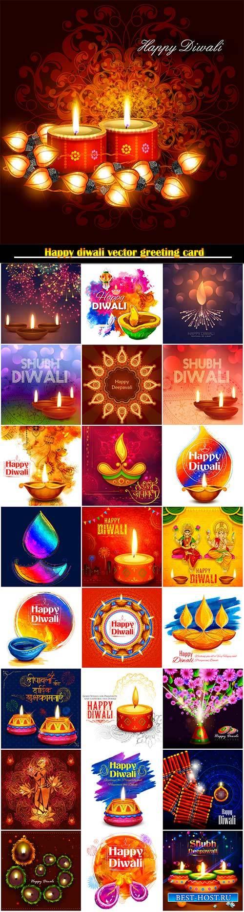 Happy diwali vector greeting card