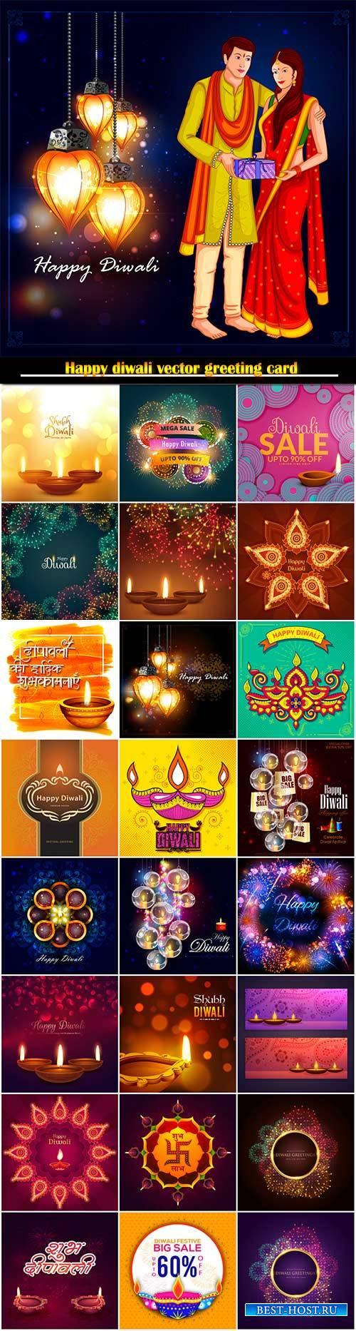 Happy diwali vector greeting card # 3