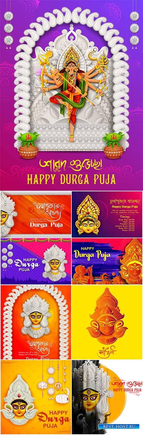 Goddess Durga in Happy Dussehra vector background