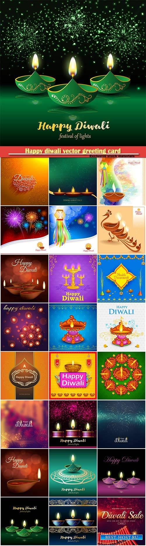 Happy diwali vector greeting card # 6