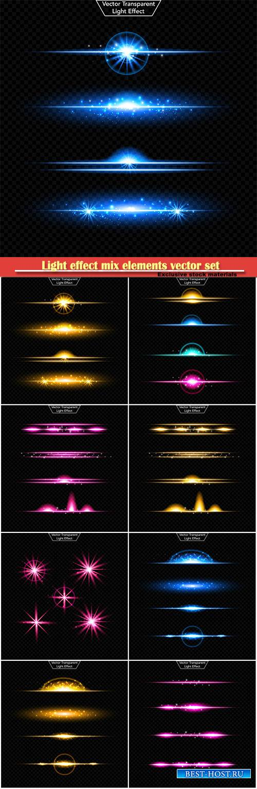 Light effect mix elements vector set