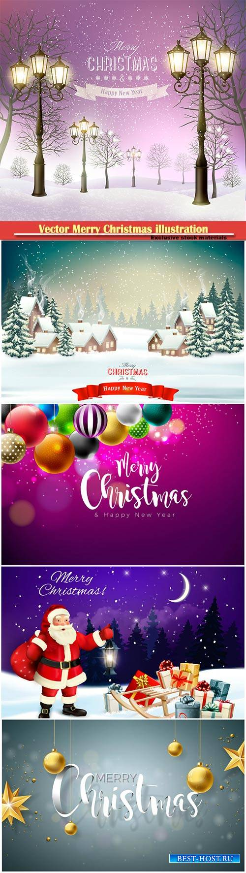 Vector Merry Christmas illustration, Happy New Year design