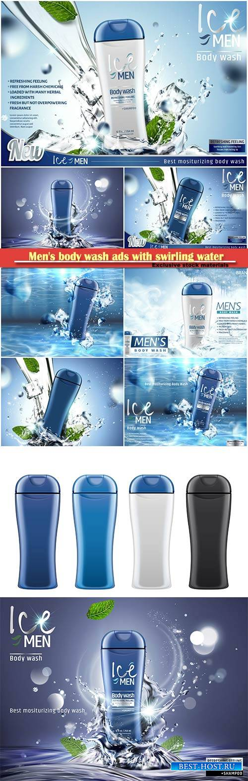 Men's body wash ads with swirling water in 3d vector illustration