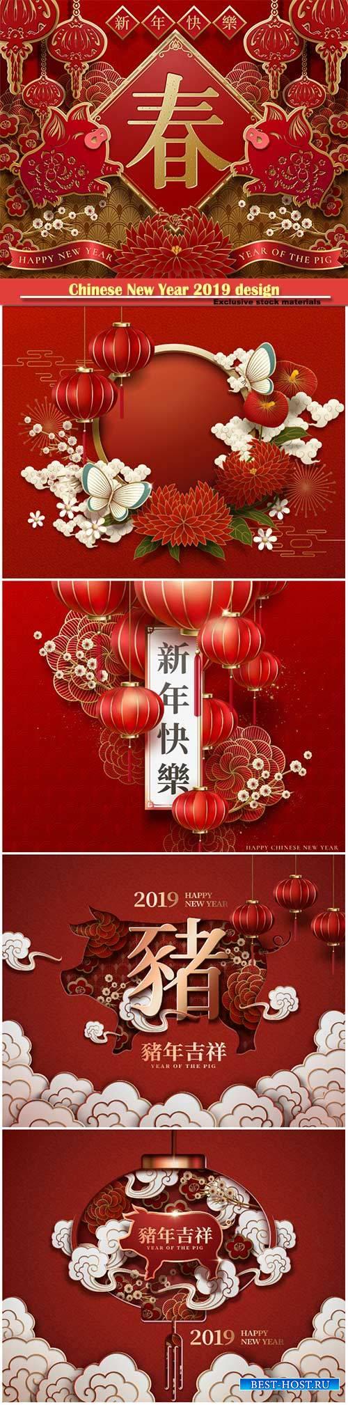 Chinese New Year 2019 festive design vector illustration