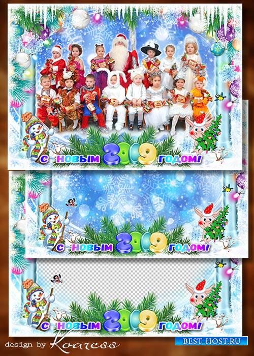 Зимняя фоторамка для фото группы в детском саду - К нам приходит Новый Год