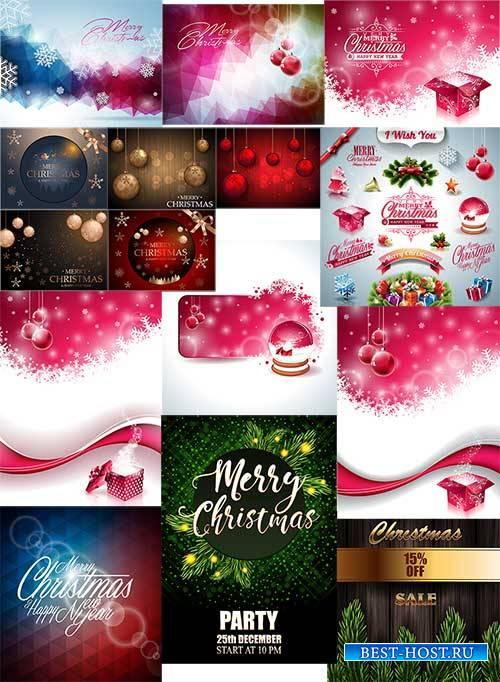 Новогодние фоны - Векторный клипарт / Christmas backgrounds - Vector Graphi ...