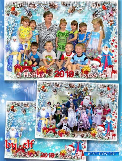Рамка для фото группы в детском саду - Скоро, скоро Новый год! скоро Дед Мо ...
