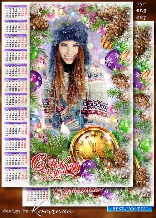 Зимний календарь с фоторамкой на 2019 год - С Новым Годом наступающим, добр ...