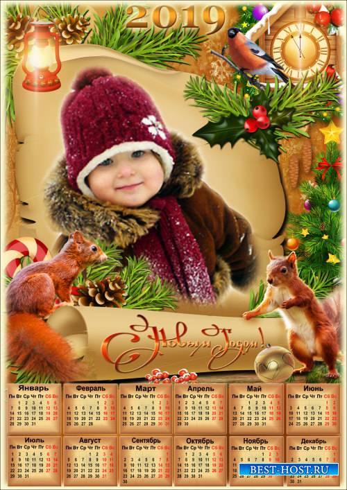 Календарь с рамкой на 2019 год - Как в сказке придёт Новый год, миллионы огней он на ёлках зажжёт