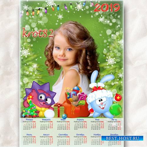Новогодний календарь на 2019 год – Смешарики украсят праздник
