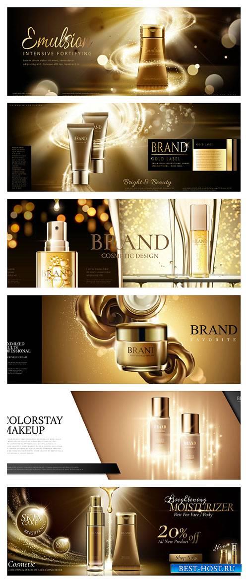 Skincare banner ads in golden color in 3d vector illustration