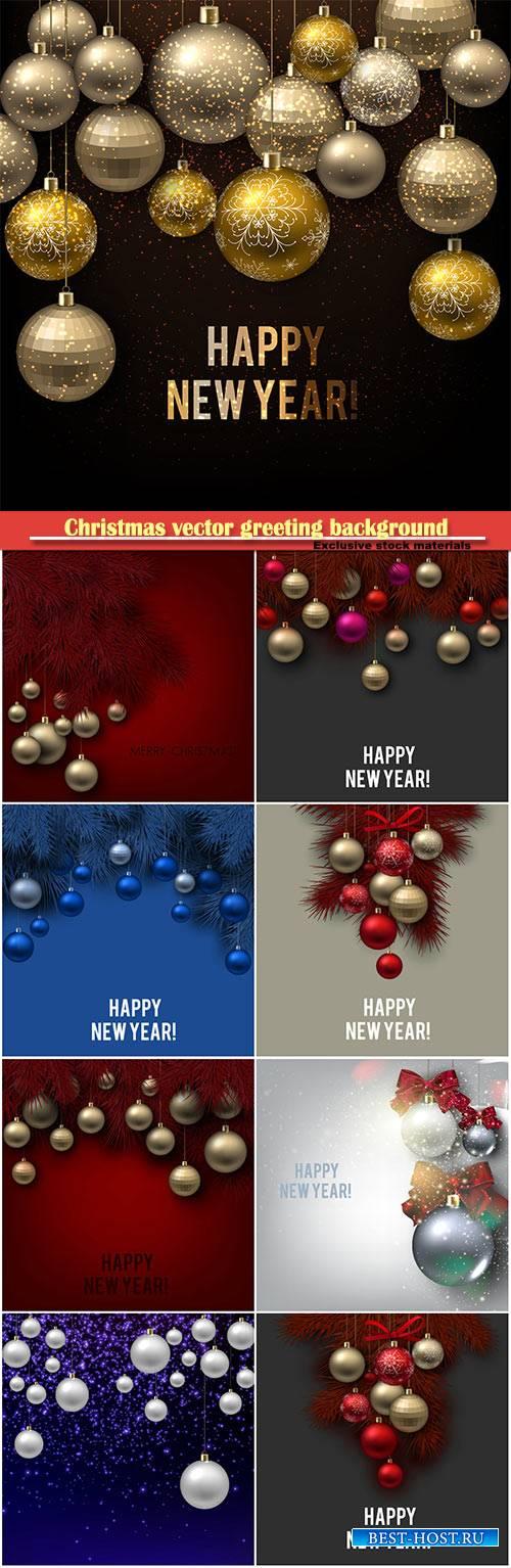 Christmas vector greeting background with christmas balls