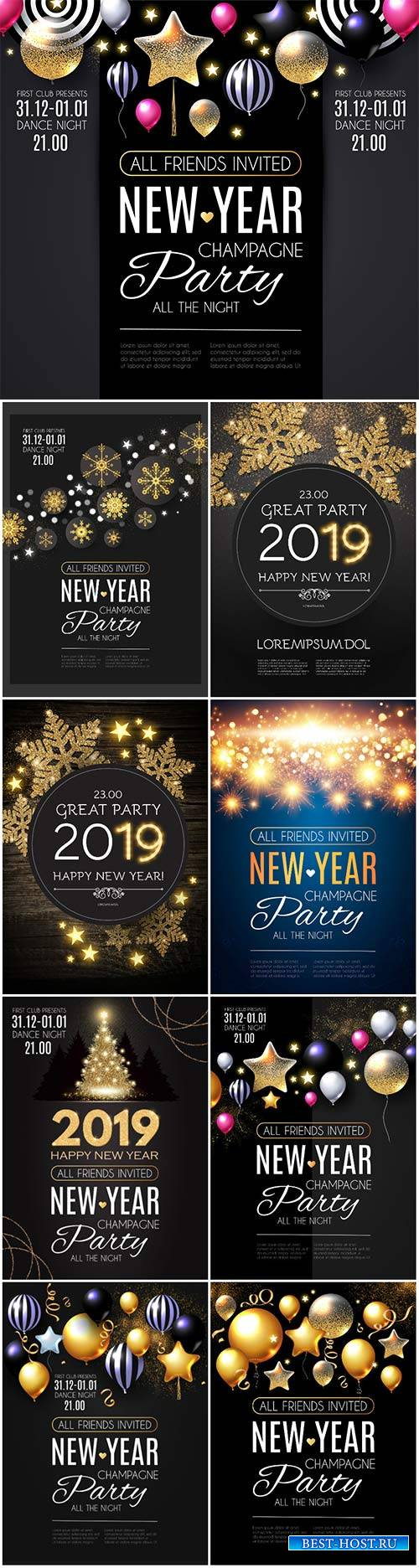 Happy New Year party poster vector template