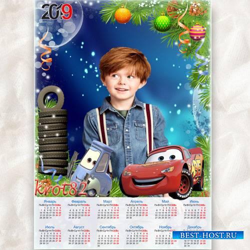 Календарь на 2019 для мальчика с тачками – Вечером сегодня в волшебство поверь