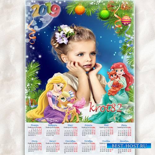 Календарь на 2019 для девочки с Рапунцель – Наступает волшебство