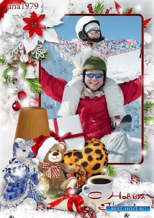 Рамка для фотошопа - Новый год стучится в дверь