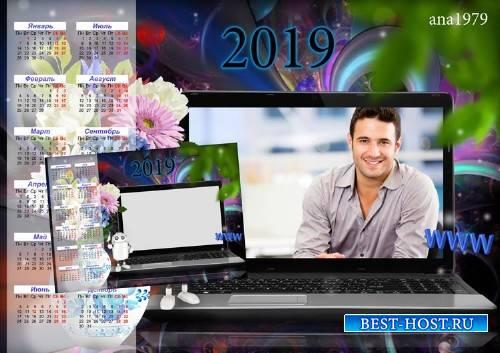 Календарь для фотошопа- Идет к нам главный праздник года
