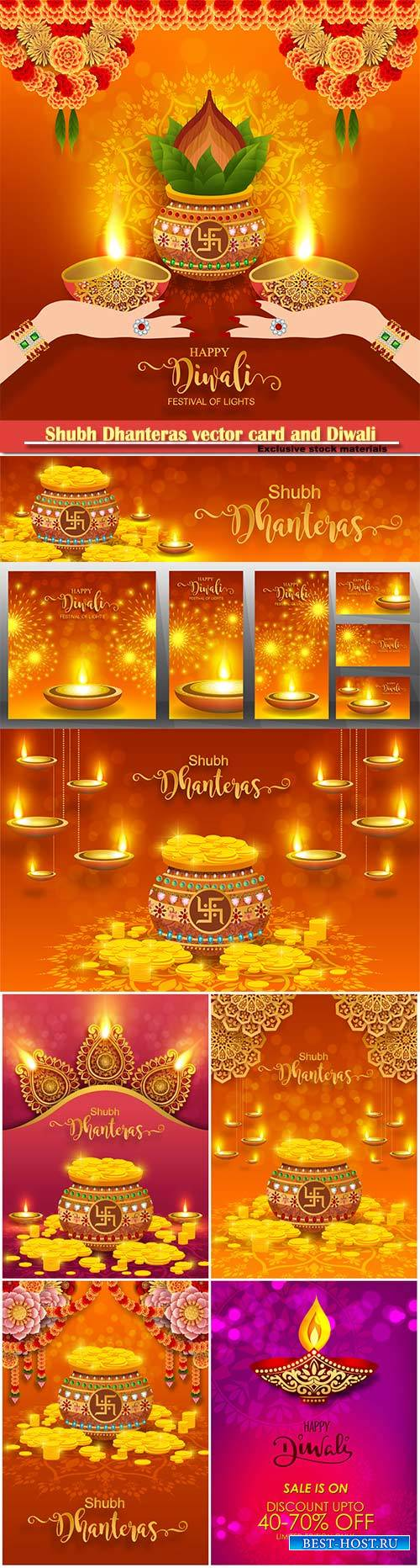 Shubh Dhanteras festival vector card and Diwali vector design