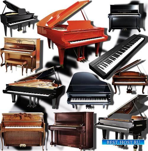 Клипарты png без фона - Пианино