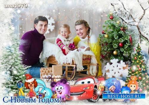 Рамка для фотошопа – Веселый праздник детства