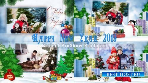 Проект для ProShow Producer - С Новым Годом