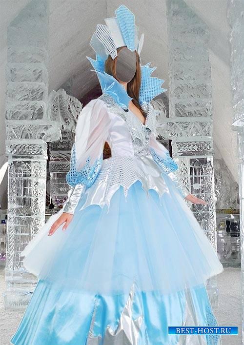Костюм для фотомонтажа - Снежная королева