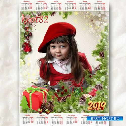 Праздничный календарь на 2019 –  Скоро в гости к нам придет развеселый Новый Год