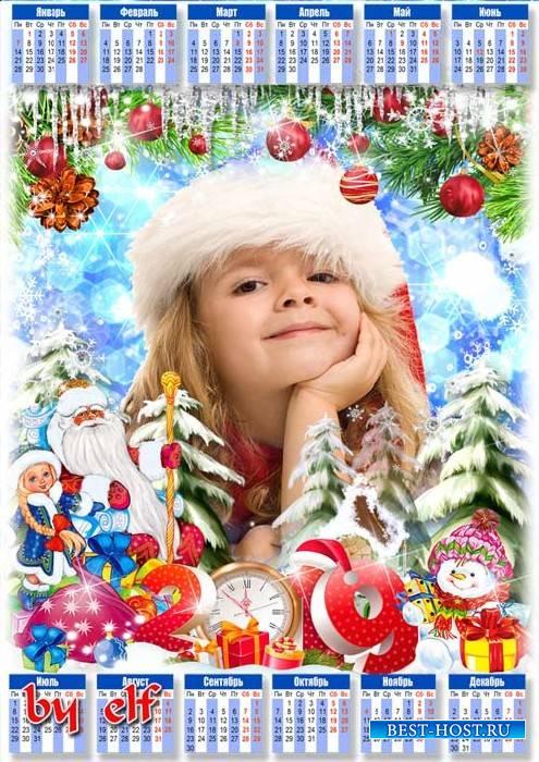 Новогодний календарь с рамкой для фото на 2019 год - Пусть всем деткам принесет Дед Мороз подарки