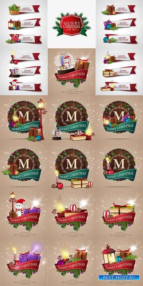 Новогодние открытки - 2 - Векторный клипарт / Christmas cards - 2 - Vector Graphics