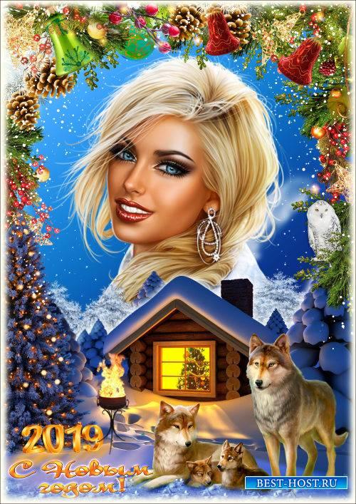 Новогодняя рамка - В небе звезды яркие водят хоровод, старый год прощается - входит Новый год