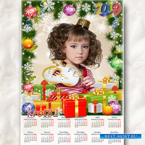 Праздничный календарь на 2019 –  Старый год уходит прочь, Новый год в дверь уже стучится