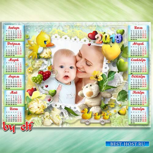 Детский календарь на 2019 год - Ты-мой сладкий ангелочек