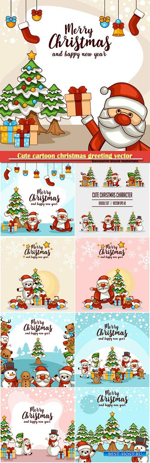 Cute cartoon christmas greeting vector illustration