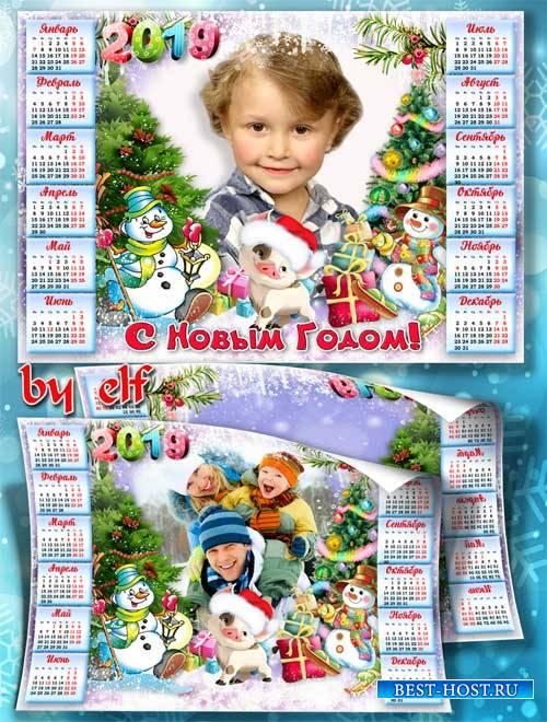 Детский новогодний календарь-рамка на 2019 год - По сугробам, напрямик шел  ...