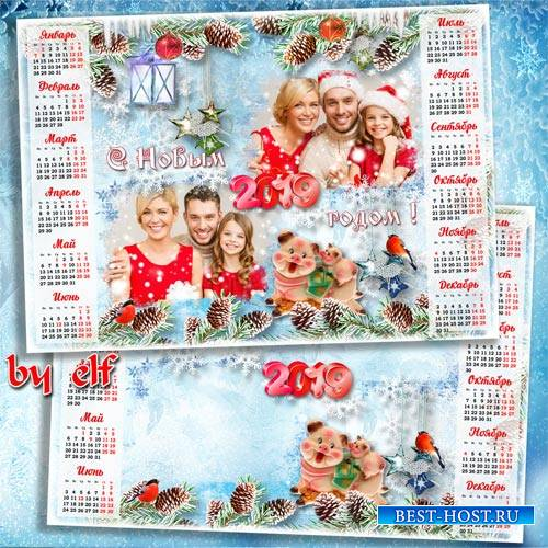 Праздничный календарь для фото на 2019 год - Новый год спешит во все дома