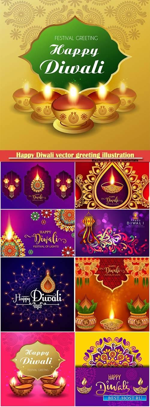 Happy Diwali vector greeting illustration # 8
