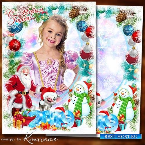 Зимняя фоторамка для фото группы в детском саду - Дед Мороз спешит к нам в  ...