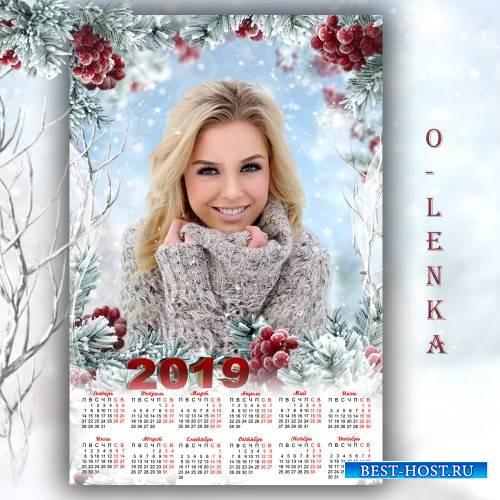Календарь коллаж на 2019 год - Ярких ягод натюрморт на белом фоне