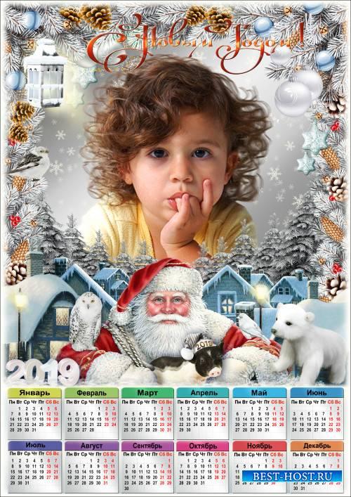 Календарь с рамкой на 2019 год - Намело, навьюжило. Все деревья в кружеве