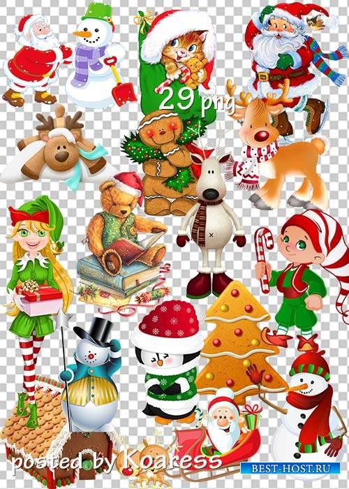 Клипарт png - Новогодние, зимние рисованные персонажи