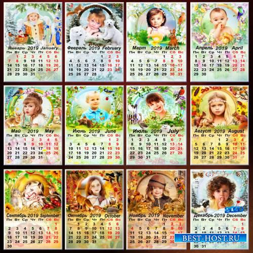 Перекидной календарь с рамками на 2019 год - Дни идут, минуты тают, быстро время пролетает