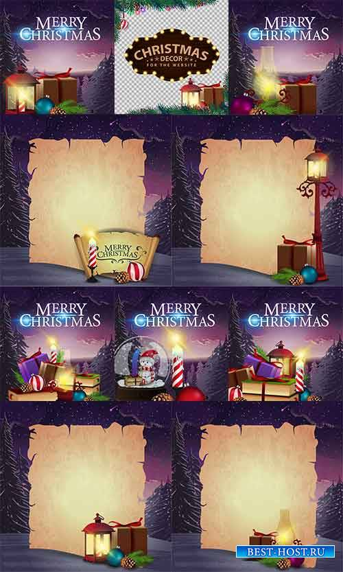 Новогодние открытки - 8 - Векторный клипарт / Christmas cards - 8 - Vector  ...