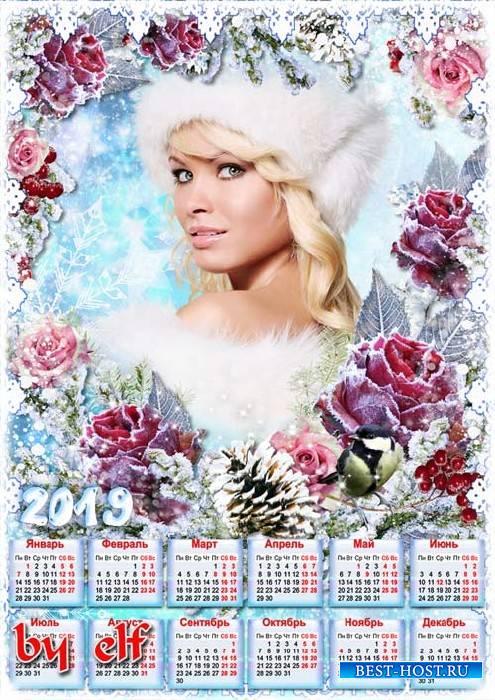 Календарь с рамкой для фото на 2019 год - Зимний сон