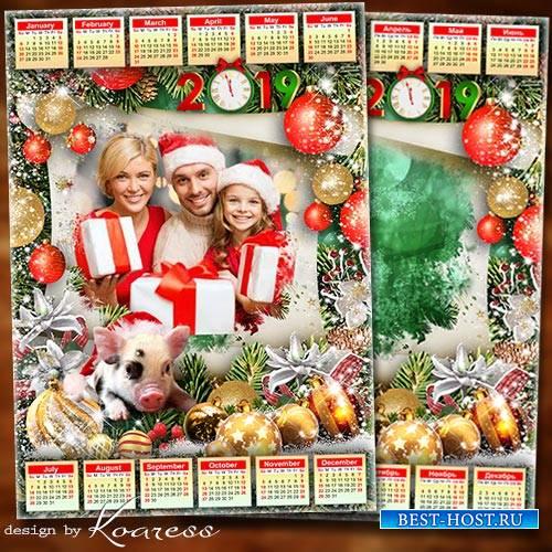 Зимний календарь-фоторамка на 2019 год с символом года - Пусть подарит Новы ...