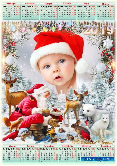 Календарь с рамкой на 2019 год - Этот праздник - самый яркий. Дед Мороз несёт подарки