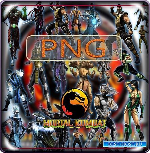 Новые клип-арты Png - Mortal kombat