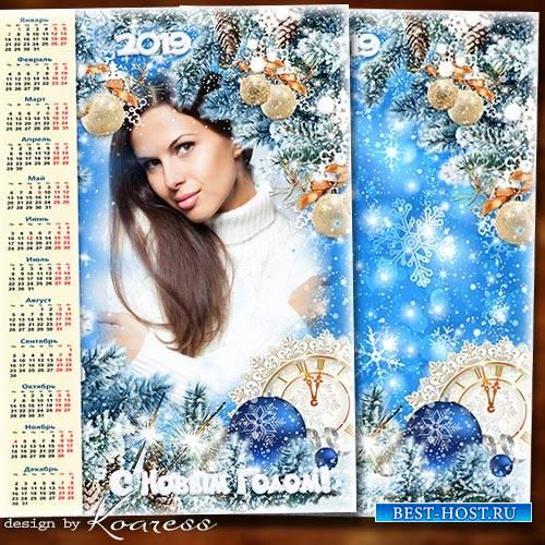 Новогодний календарь с фоторамкой на 2019 год - Хвойный аромат повсюду, Нов ...